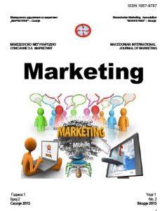 Македонско меѓународно списание МАРКЕТИНГ - Број 1