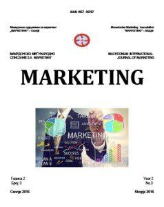 Македонско меѓународно списание МАРКЕТИНГ-Број 3