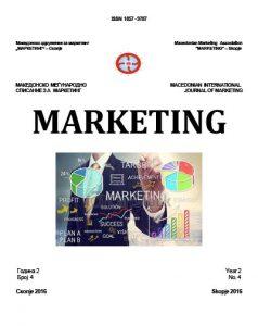 Македонско меѓународно списание МАРКЕТИНГ - Број 4