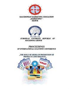 Маркетинг конференција 2012 - Зборник на трудови за ЕБСКО